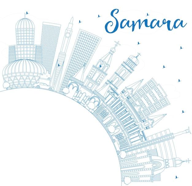 Umreißen sie die skyline der stadt samara russland mit blauen gebäuden und textfreiraum. vektor-illustration. geschäftsreise- und tourismuskonzept mit moderner architektur. samara-stadtbild mit sehenswürdigkeiten.