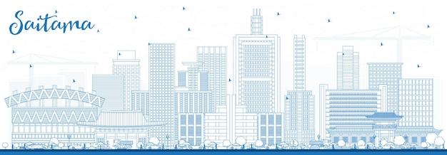 Umreißen sie die skyline von saitama japan mit blauen gebäuden. vektor-illustration. geschäftsreise- und tourismuskonzept mit moderner architektur. saitama-stadtbild mit sehenswürdigkeiten.