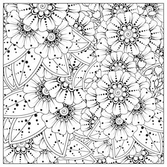 Umriss quadratisches blumenmuster im mehndi-stil zum ausmalen von buchseiten-doodle-ornamenten in schwarz-weißer handzeichnung draw