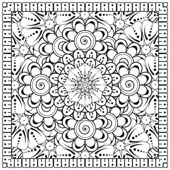 Umriss quadratisches blumenmuster im mehndi-stil zum ausmalen von buchseiten