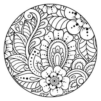 Umriss rundes blumenmuster im mehndi-stil zum ausmalen der buchseite. antistress für erwachsene und kinder. gekritzelverzierung in schwarzweiss. hand zeichnen vektor-illustration.