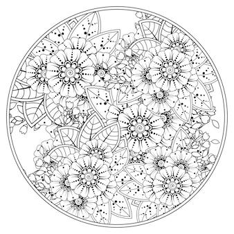 Umriss rundes blumenmuster im mehndi-stil zum ausmalen von buchseiten-doodle-ornamenten in schwarz-weißer handzeichnungsillustrationweb