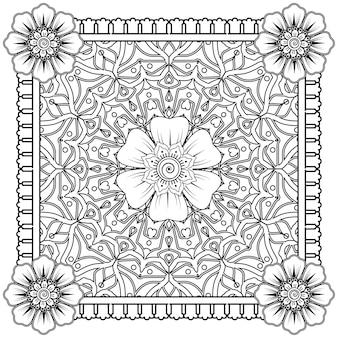 Umrissquadrat im mehndi-stil. dekorative verzierung im ethnisch orientalischen stil. gekritzelverzierung. malvorlagen.