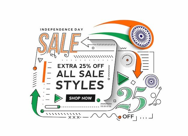 Unabhängigkeitstag 25 % rabatt auf den sale rabatt banner. angebotspreis rabatt. vektor-moderne fahnen-illustration.