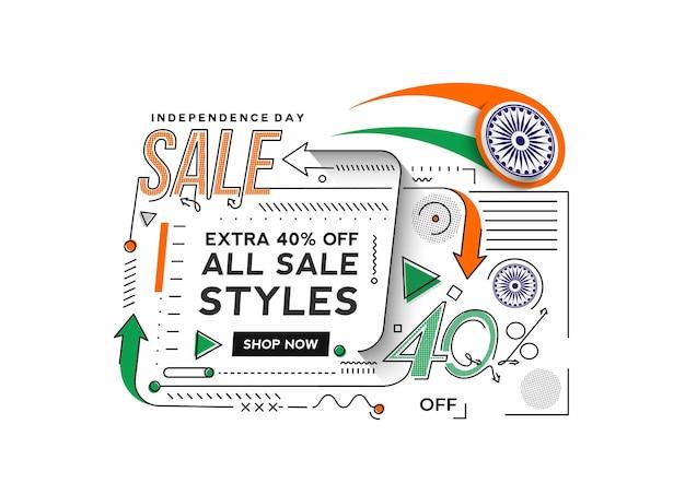 Unabhängigkeitstag 40% rabatt auf den sale-rabatt-banner. angebotspreis rabatt. vektor-moderne fahnen-illustration.