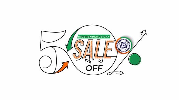 Unabhängigkeitstag 50 % rabatt auf den sale-rabatt-banner. angebotspreis rabatt. vektor-moderne fahnen-illustration.