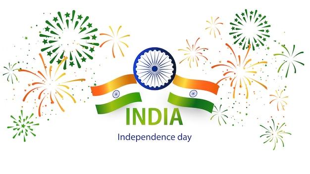 Unabhängigkeitstag indien.