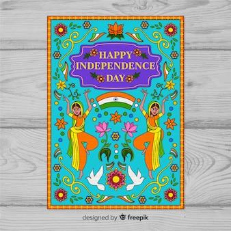 Unabhängigkeitstag-plakatschablone in der indischen kunstart