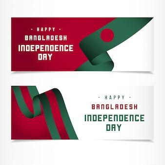 Unabhängigkeitstag von bangladesch