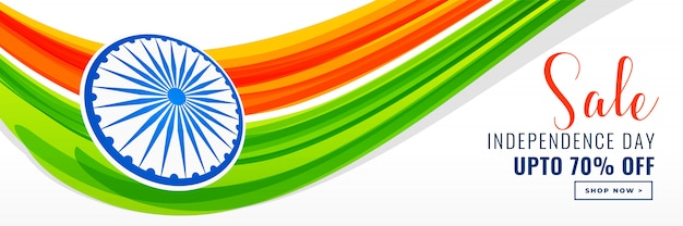 Unabhängigkeitstag von indien-fahnendesign