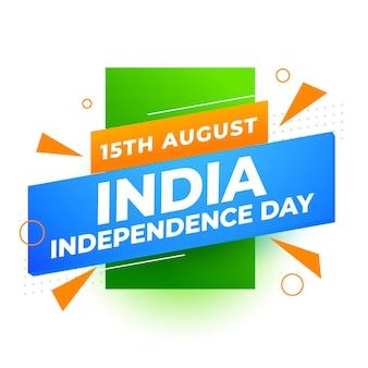 Unabhängigkeitstag von indien moderner hintergrund