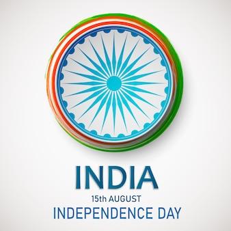 Unabhängigkeitstag von indien.