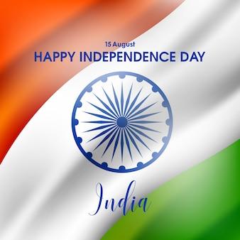 Unabhängigkeitstag von indien