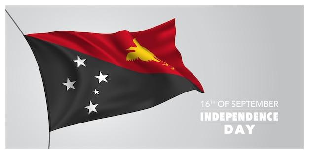 Unabhängigkeitstag von papua-neuguinea. feiertagsgestaltungselement 16. september mit wehender flagge als symbol der unabhängigkeit