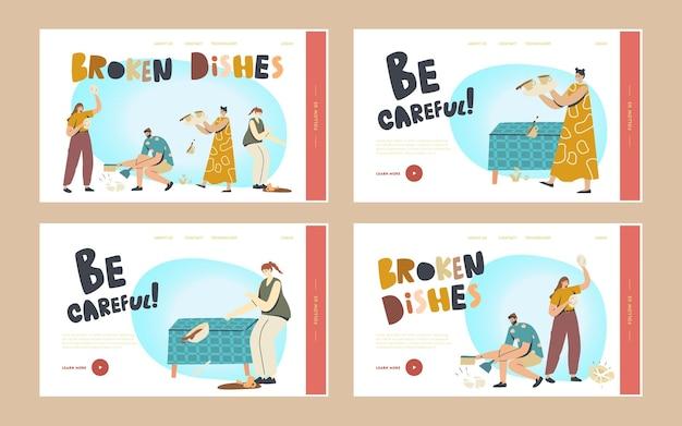 Unbeholfene charaktere brechen gerichte landing page template set. männer und frauen brechen teller smithereens mit kleinen stücken streuung. ungeschicklichkeit, unfall mit porzellan. cartoon-menschen-vektor-illustration