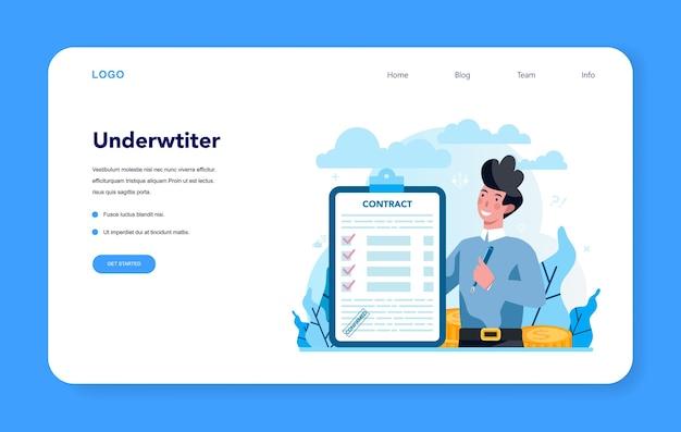 Underwriter-webbanner oder zielseite. unternehmensversicherung