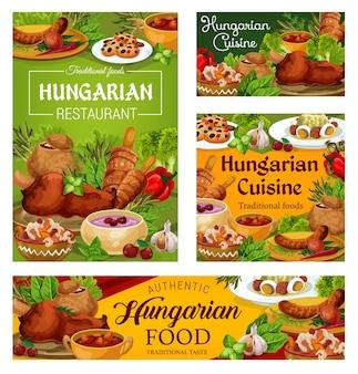 Ungarische küche geschmorter kohl mit pfeffer, kirschsuppe und süßen keksen mit getrockneten früchten.