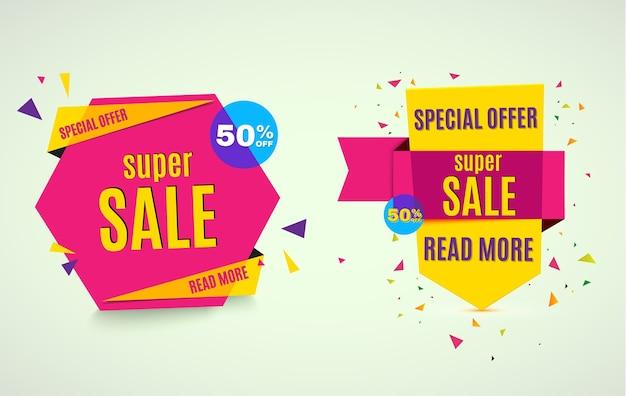 Unglaubliche wow sale banner design vorlage. großes super sale-sonderangebot, sparen sie bis zu 50%. vektorillustration.