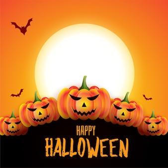 Unheimlicher gruseliger gruseliger kartenentwurfshintergrund des glücklichen halloween