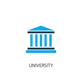 Universitätssymbol. logo-element-abbildung. universitätssymboldesign aus 2-farbiger sammlung. einfaches universitätskonzept. kann im web und mobil verwendet werden.