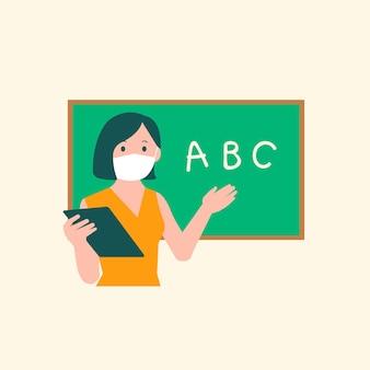 Unterrichten des englischklassenvektors in der neuen flachen grafik mit normalem charakter