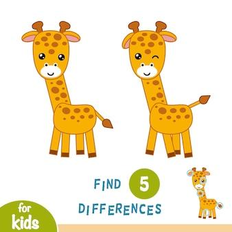 Unterschiede finden, lernspiel für kinder, giraffe