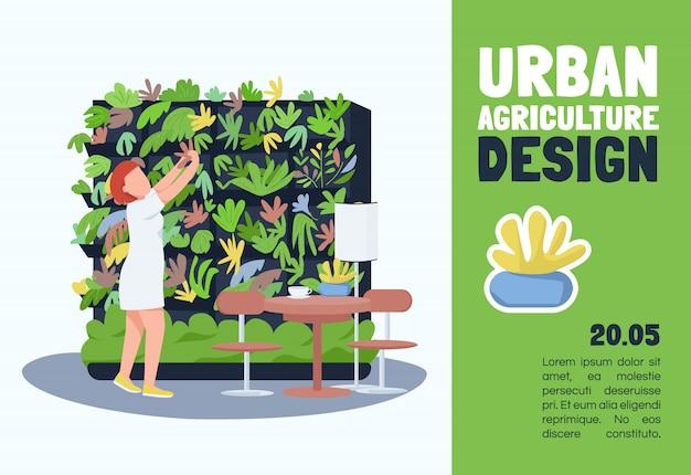 Urban agriculture vorlage. broschüre, plakatkonzeptdesign mit zeichentrickfiguren. horizontaler flyer des innenausstattungsblumendekorationsdienstes, faltblatt mit platz für text