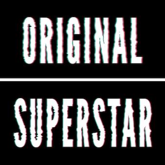 Ursprünglicher superstar-slogan