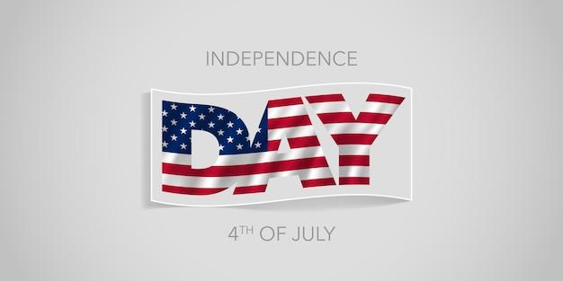 Usa glücklich unabhängigkeitstag banner. wellenfahnenentwurf der vereinigten staaten von amerika für nationalfeiertag des 4. juli