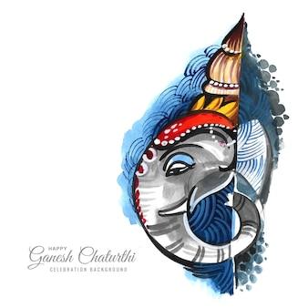 Utsavganesh chaturthi festivalkartenhintergrund