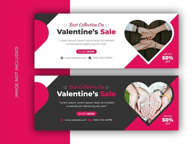 Valentinstag angebot rabatt verkauf promotion social media facebook cover