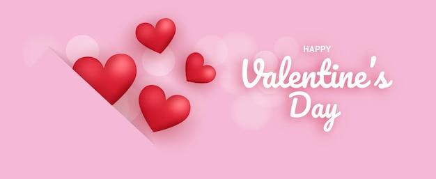 Valentinstag banner mit einem herzen.