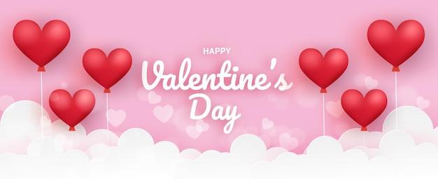 Valentinstag banner mit herz luftballons.
