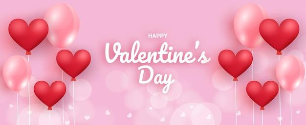 Valentinstag banner mit luftballons.