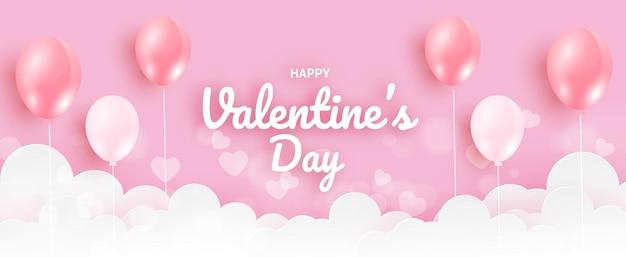 Valentinstag banner mit rosa luftballons.