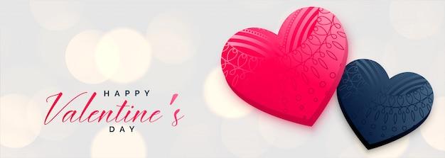 Valentinstag banner mit zwei schönen herzen