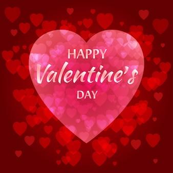 Valentinstag banner oder grußkarte. mit herz. platz für text. romantischer hintergrund.