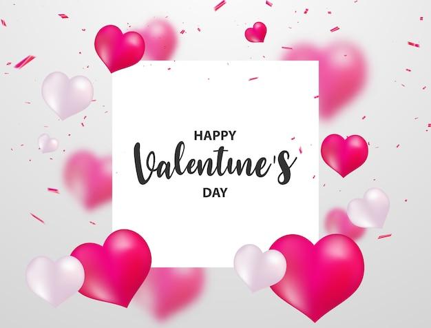 Valentinstag, banner-vorlage
