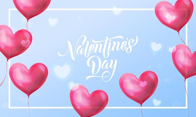 Valentinstag-beschriftungstext auf rotem herz des valentinsgrußes auf blauem lichtmusterhintergrund.