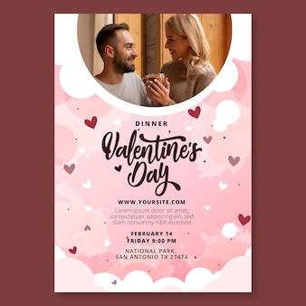 Valentinstag flyer vorlage Premium Vektoren