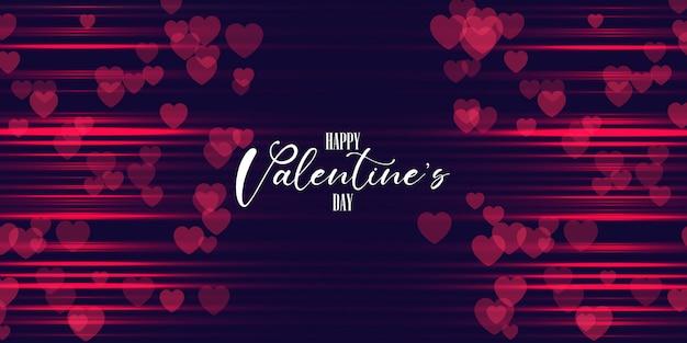 Valentinstag grußkarte design
