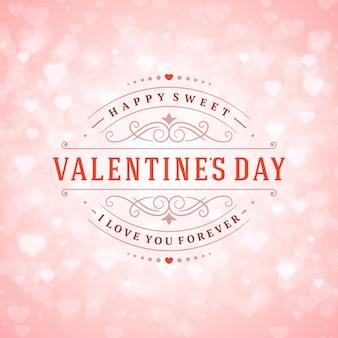 Valentinstag-grußkartenschablone mit glänzenden herzen beleuchtet vektorhintergrund