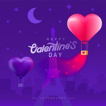 Valentinstag hintergrund mit berg und luftballons. valentinstag eiffelturm