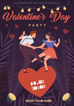 Valentinstag-partyplakat mit karikaturflachfiguren in der liebe