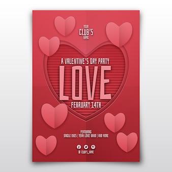 Valentinstag-partyplakatschablone im papierstil Premium Vektoren