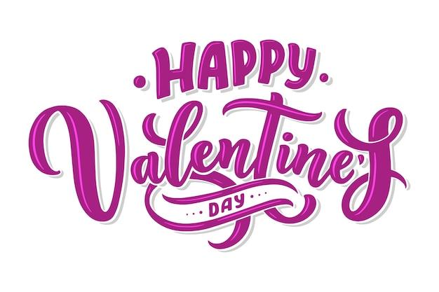 Valentinstag schriftzug
