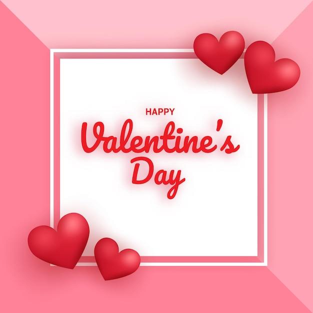 Valentinstag verkauf banner mit einem herzen.