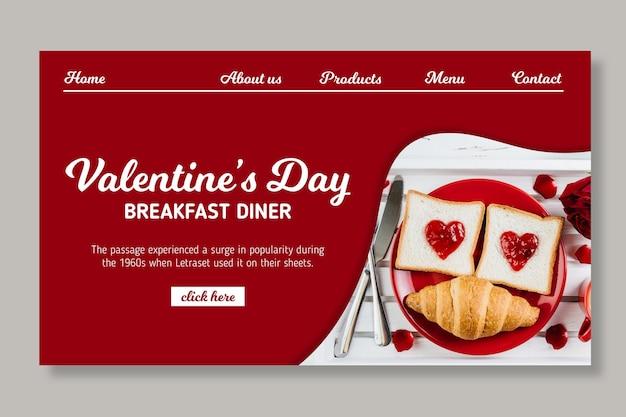 Valentinstag-verkaufs-landingpage Kostenlosen Vektoren