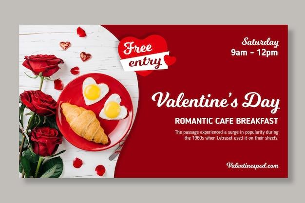 Valentinstag verkaufsbanner vorlage Kostenlosen Vektoren