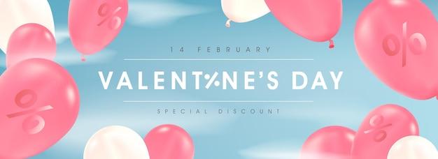 Valentinstag-verkaufsfahne mit luftballons.